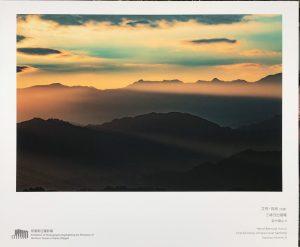 「在山這邊~浪漫客庄戶外攝影展」 新竹場盛大展出  陳板熱情邀約 看見專屬客家浪漫