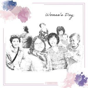 【❤️偉大的女性,婦女節快樂! ❤️】