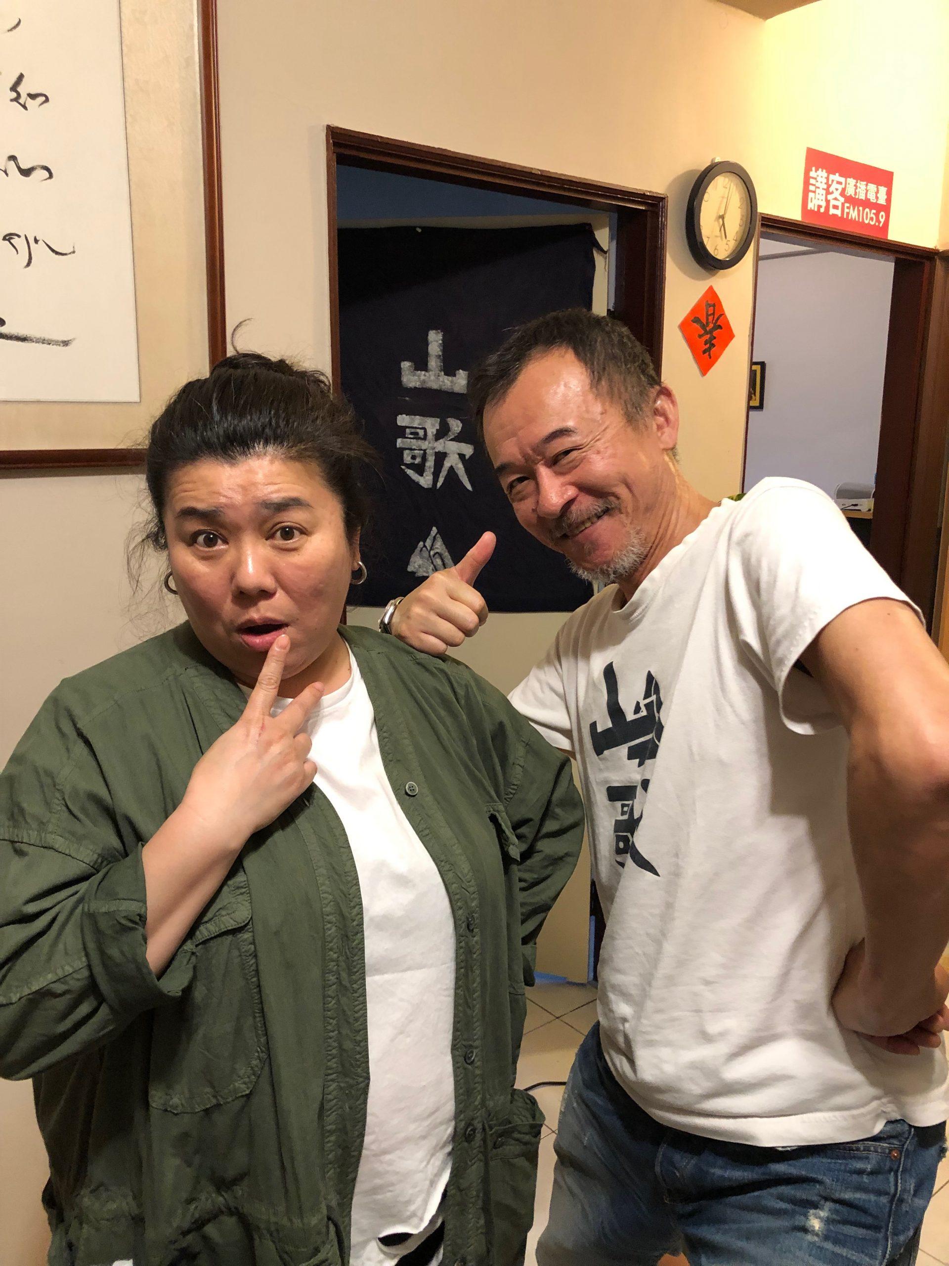 本周大來賓 雙金影后林美秀  4月30日10點講客廣播電臺 摎你講心肚話