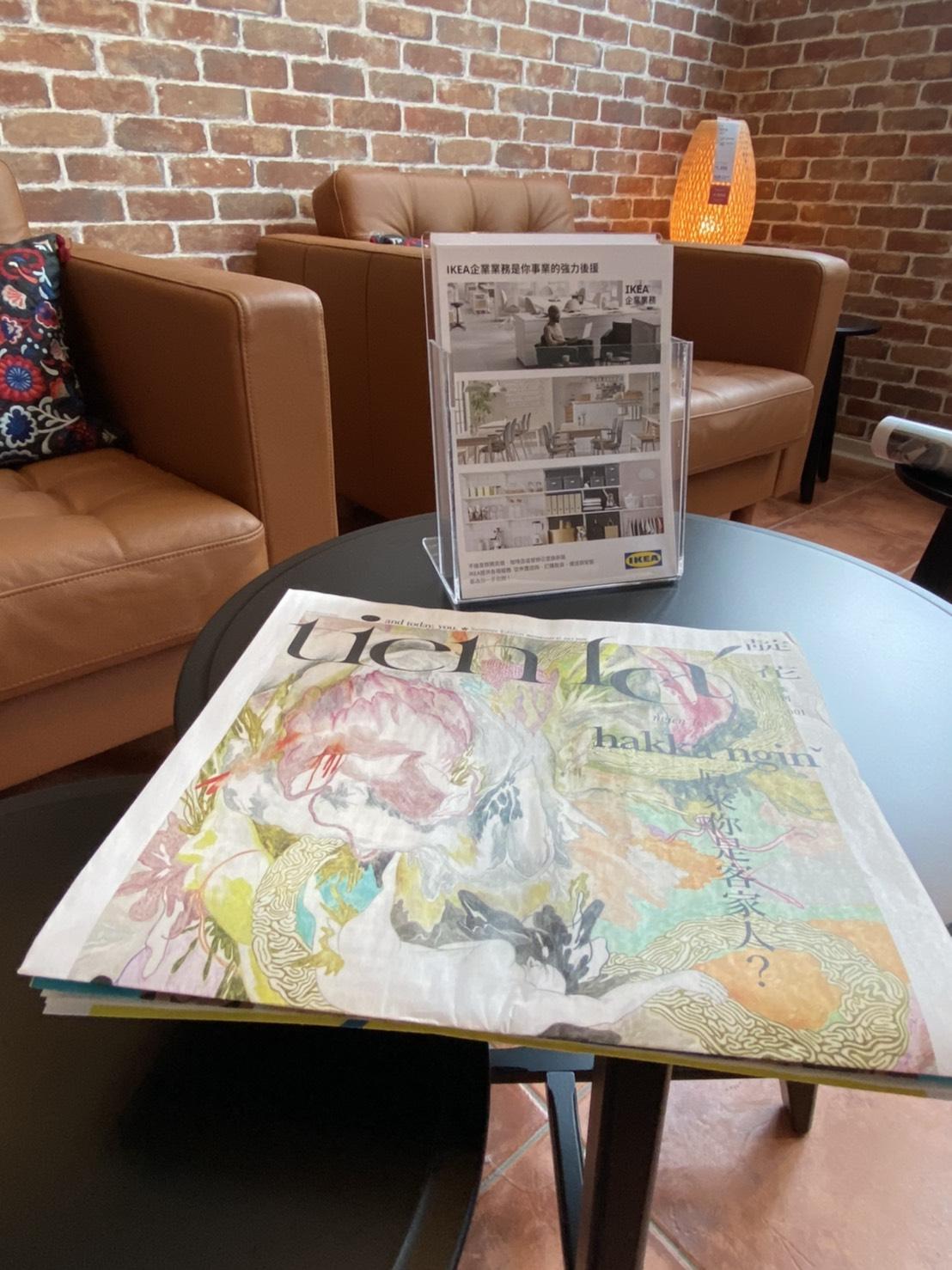 IKEA全國唯一客家咖啡廳  靛花雜誌襯托客家全新美學