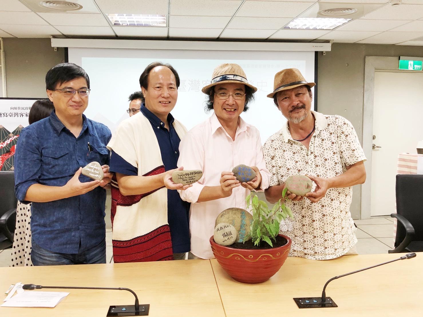 逆寫台灣客家開發史工作坊暨簽署儀式 楊長鎮盼原客共譜「我們的歷史」
