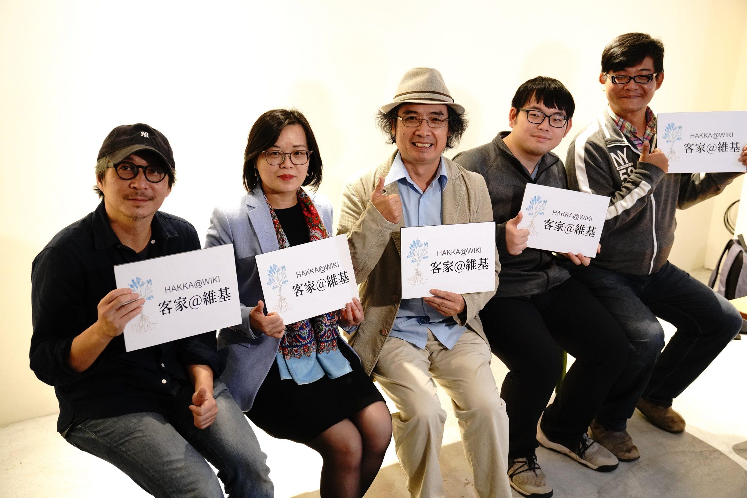 共下書寫網路維基  陳邦畛期許台灣成為世界客家復興基地
