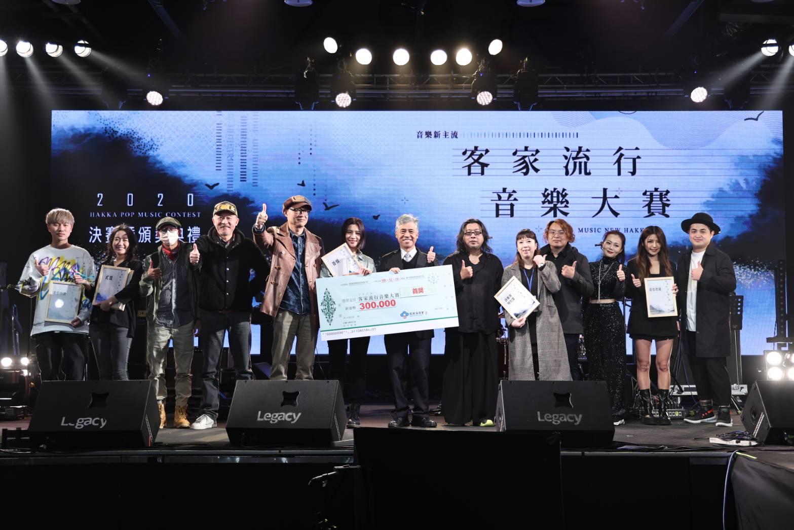 「2020客家流行音樂大賽」得獎名單公布  首獎:黃宇寒HAN、貳獎:王喬尹、叁獎:葉穎Leaf Yeh