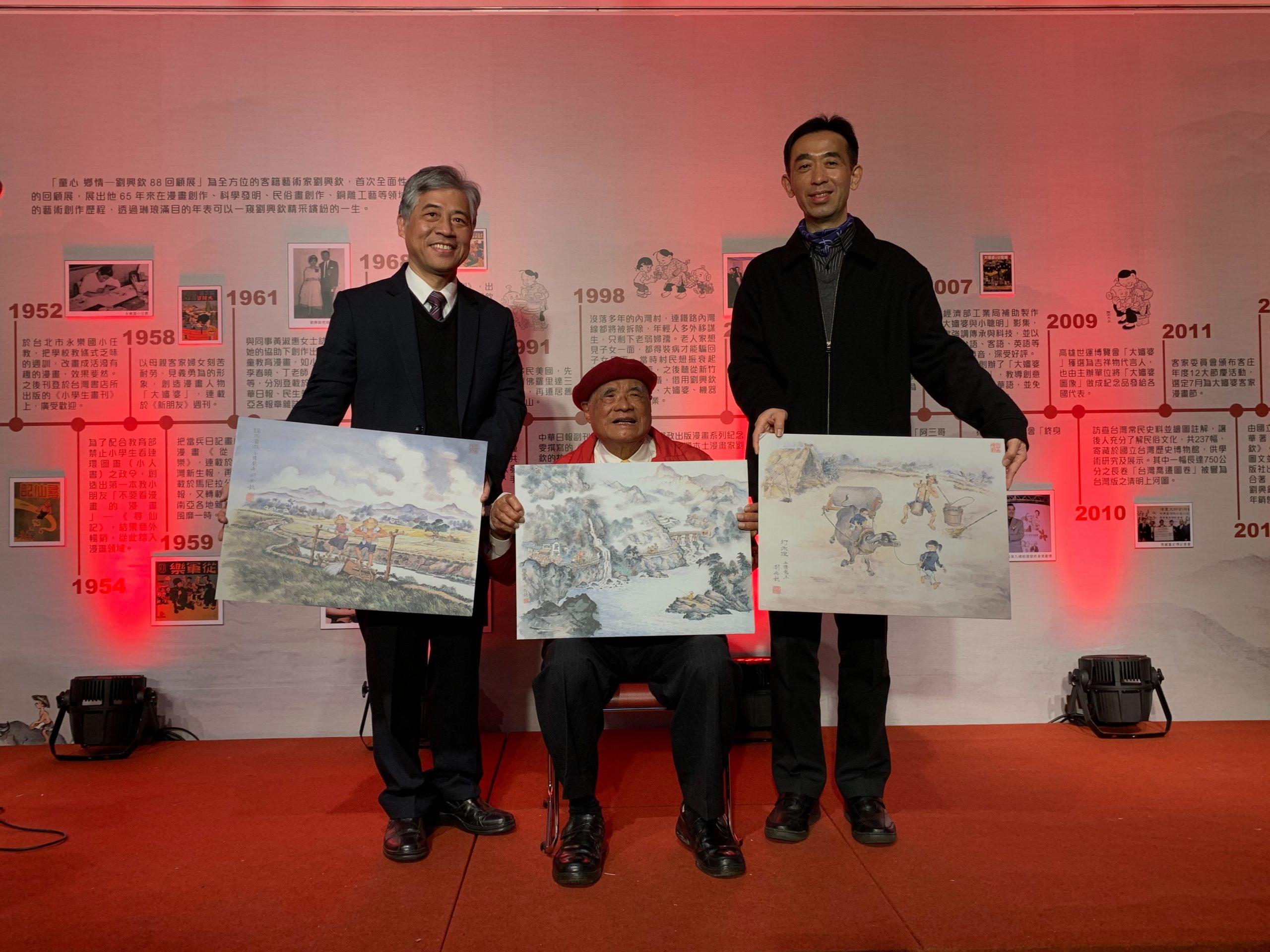 國寶漫畫家劉興欽88回顧展  范佐銘力邀體驗「童心‧鄉情」