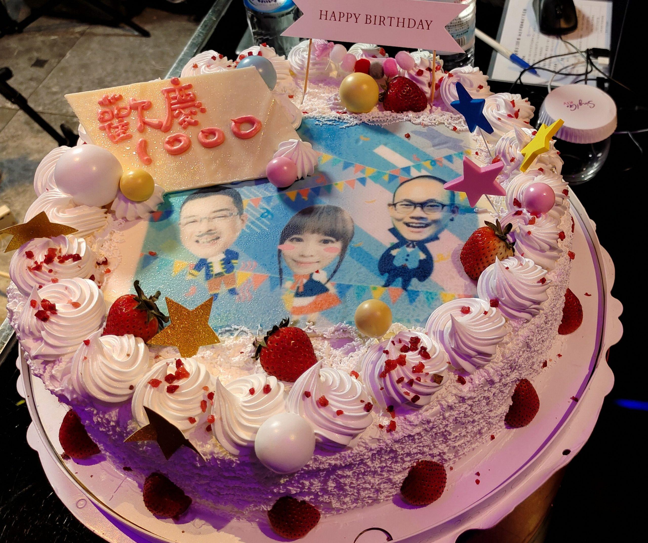 【歡慶講客1千集】  陳明珠 鍾年晃 卡爾 回饋粉絲超嗨直播