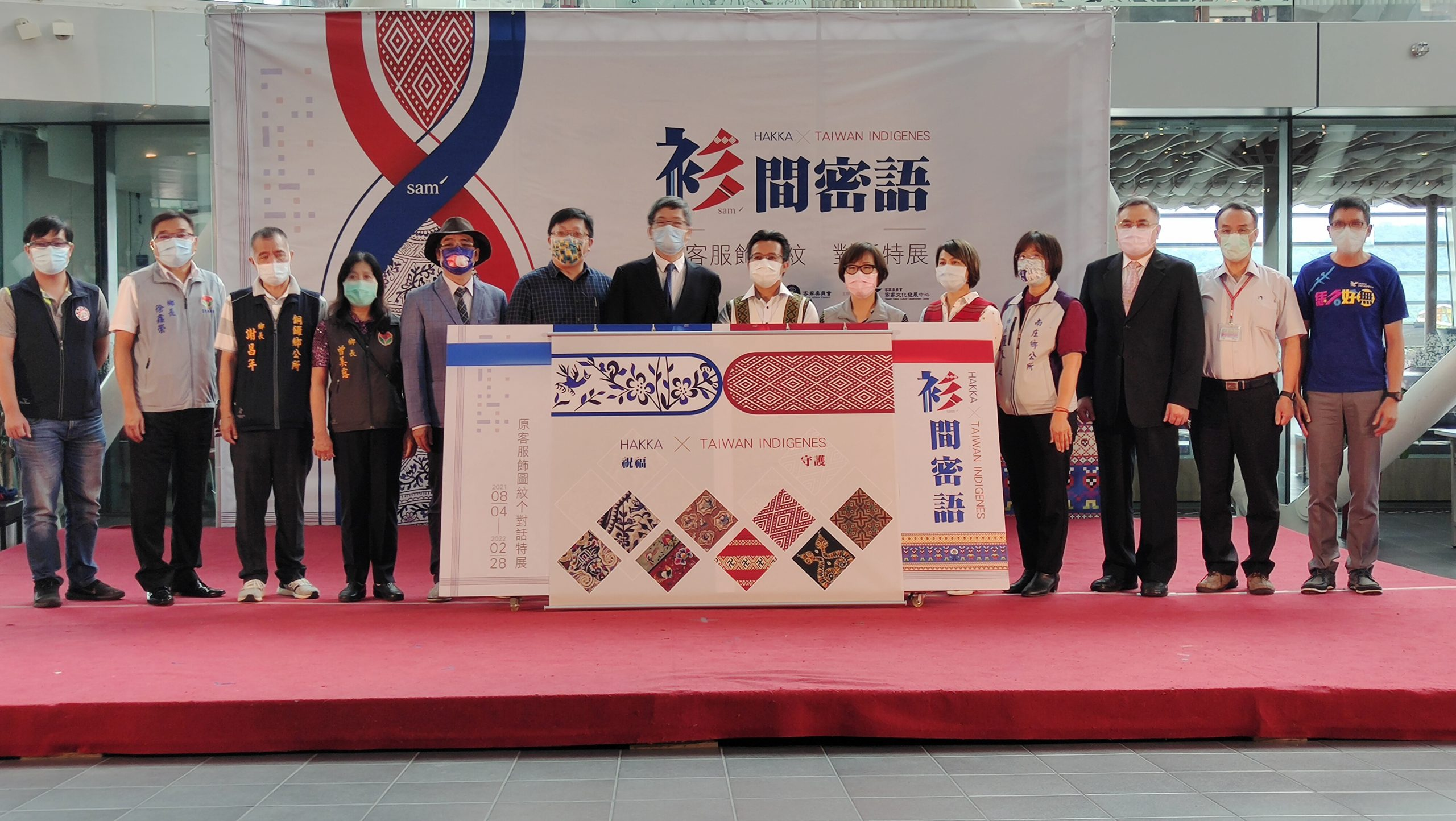 Read more about the article 「衫間密語:原客服飾圖紋个對話」特展 看見原客共榮之美