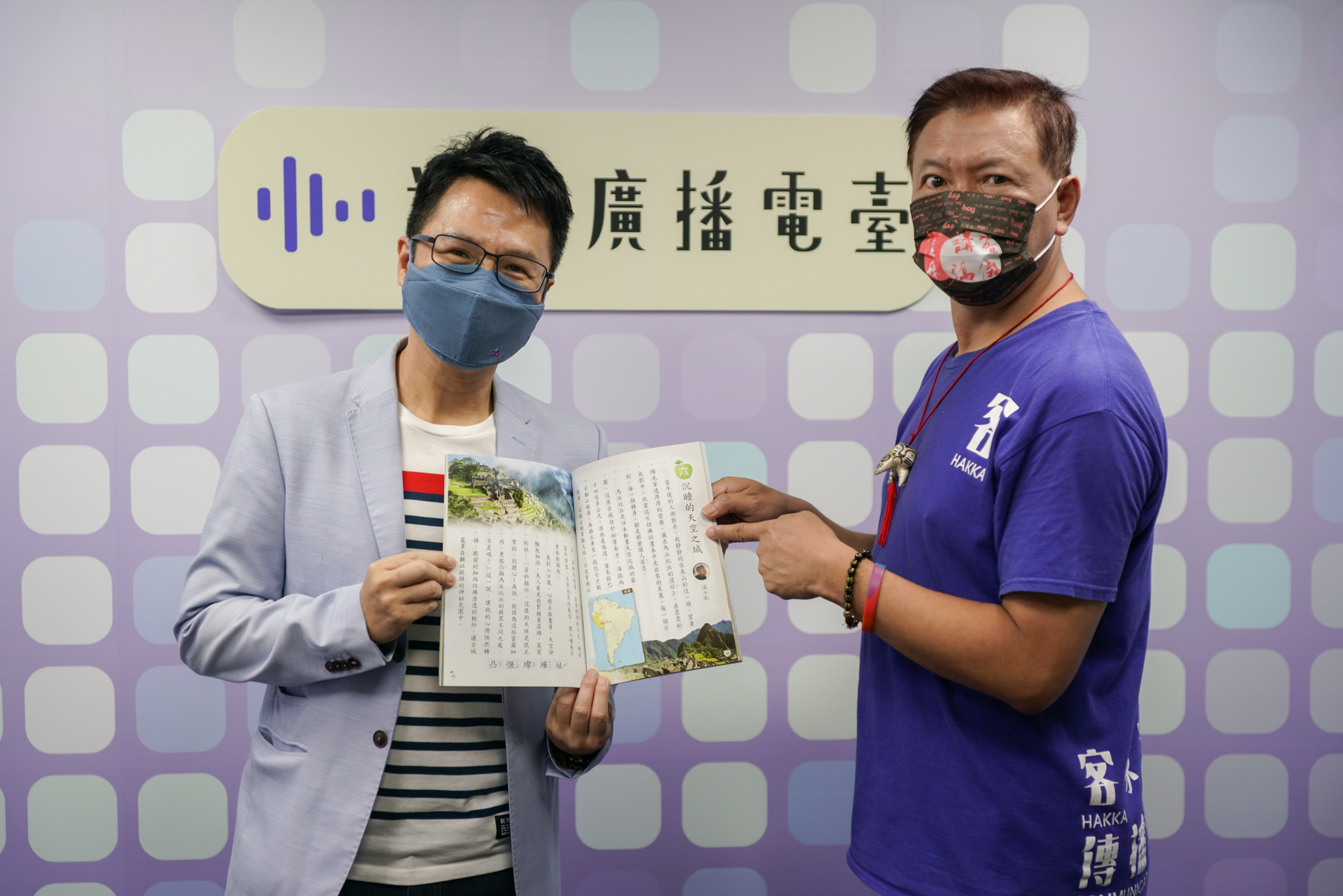 Read more about the article 知名講客旅遊作家溫士凱  優美文章三度獲編教科書文章